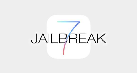 jailbreak-iphone-ios-7-sortie-lios-703-L-Eb2qCs